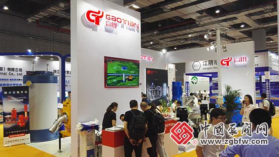 上海高田制泵有限公司参加2018第七届FLOWTECH CHINA 上海国际泵管阀展