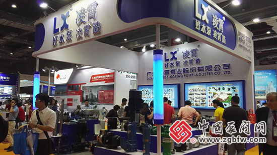 广东凌霄泵业股份有限公司参加2018第七届FLOWTECH CHINA 上海国际泵管阀展