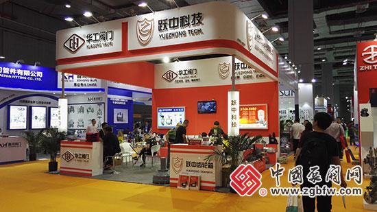 温州跃中科技有限公司亮相第七届FLOWTECH CHINA 上海国际泵管阀展