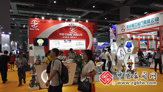 志泰阀门有限公司亮相第七届FLOWTECH CHINA 上海国际泵管阀展I