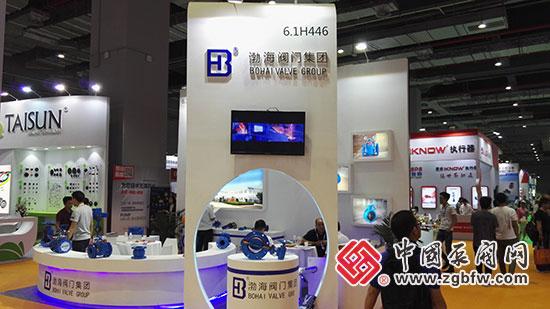 渤海阀门集团有限公司亮相2018第七届FLOWTECH CHINA 上海国际泵管阀展