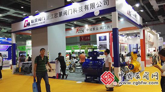 浙江欧蒙阀门科技有限公司参加2018第七届FLOWTECH CHINA 上海国际泵管阀展