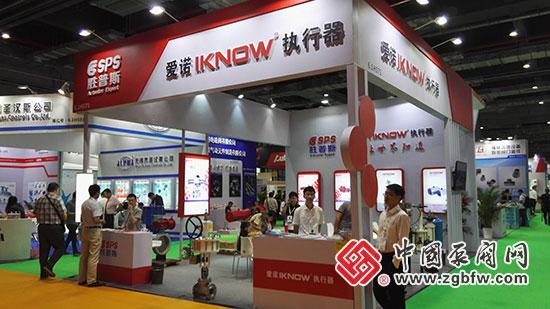 爱诺执行器参加2018第七届FLOWTECH CHINA 上海国际泵管阀展