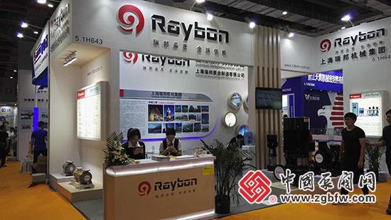 上海瑞邦机械集团有限公司亮相2018第七届FLOWTECH CHINA 上海国际泵管阀展