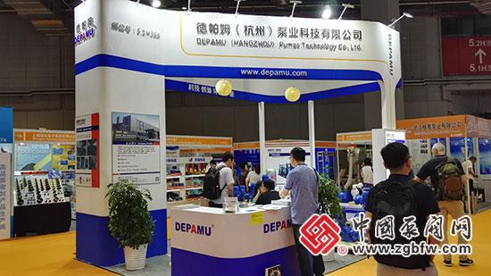 德帕姆(杭州)泵业科技有限公司亮相2018第七届FLOWTECH CHINA 上海国际泵管阀展