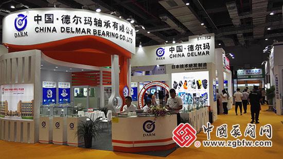 德尔玛轴承有限公司亮相2018第七届FLOWTECH CHINA 上海国际泵管阀展