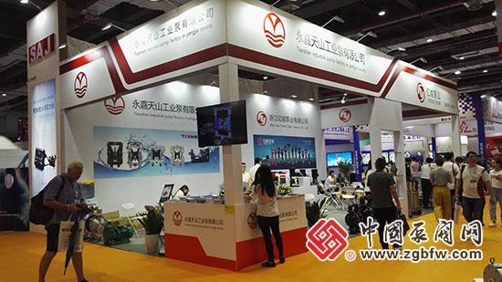 永嘉天山工业泵有限公司参加2018第七届FLOWTECH CHINA 上海国际泵管阀展