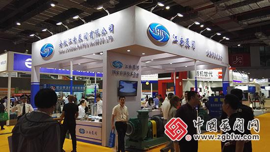 安徽江南泵阀有限公司参加2018第七届FLOWTECH CHINA 上海国际泵管阀展