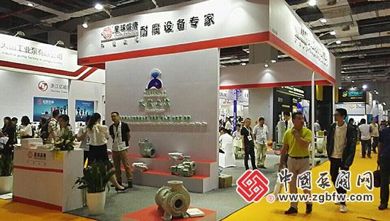 安徽星球盛唐泵业有限公司亮相2018第七届FLOWTECH CHINA 上海国际泵管阀展