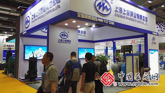 上海上民泵业有限公司参加2018第七届FLOWTECH CHINA 上海国际泵管阀展