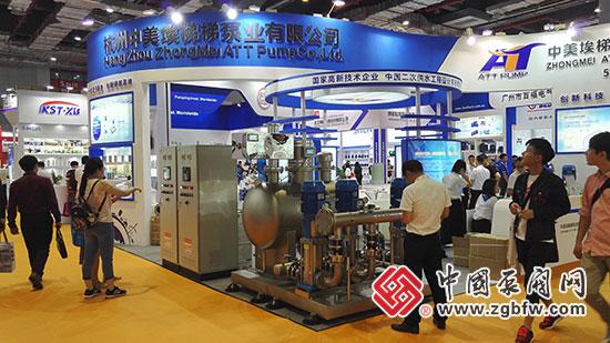 杭州中美埃梯梯泵业有限公司参加2018第七届FLOWTECH CHINA 上海国际泵管阀展