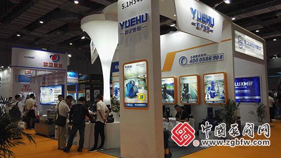 越沪水泵亮相2018第七届FLOWTECH CHINA 上海国际泵管阀展