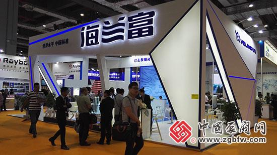 海兰富亮相2018第七届FLOWTECH CHINA 上海国际泵管阀展