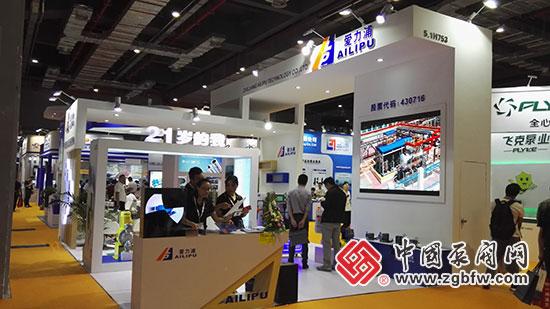 爱力浦亮相2018第七届FLOWTECH CHINA 上海国际泵管阀展