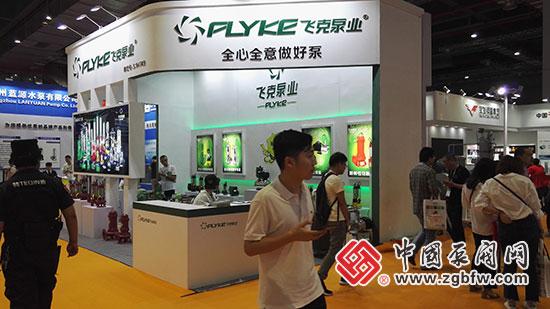 飞克泵业亮相2018第七届FLOWTECH CHINA 上海国际泵管阀展
