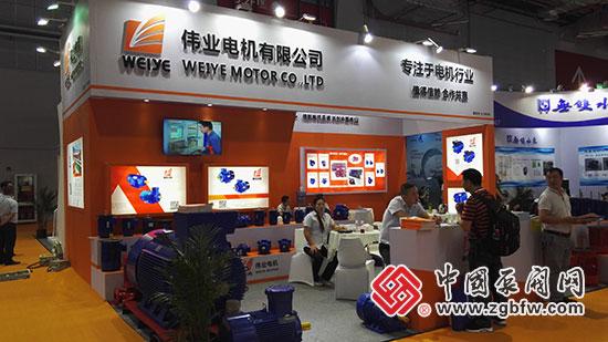 伟业电机有限公司参加2018第七届FLOWTECH CHINA 上海国际泵管阀展