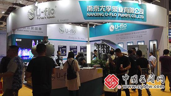 南京尤孚泵业有限公司亮相2018第七届FLOWTECH CHINA 上海国际泵管阀展