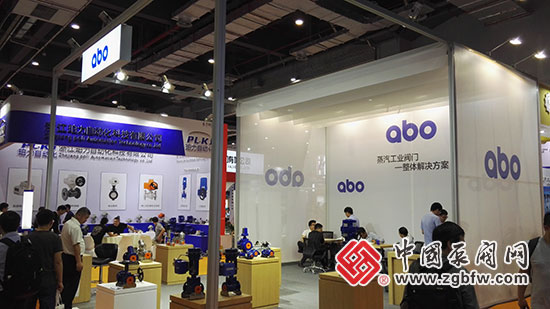 ABO亮相2018第七届上海国际泵管阀展
