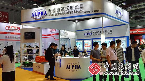 无锡市圣汉斯有限公司参加2018第七届上海国际泵管阀展