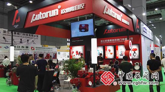 浙江欧德隆自控阀门有限公司亮相2018第七届上海国际泵管阀展