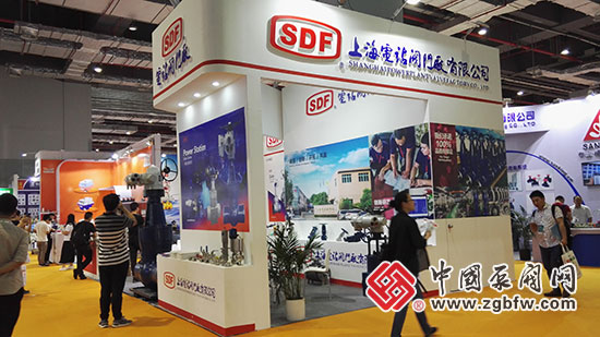 上海电站阀门厂有限公司参加2018第七届上海国际泵管阀展
