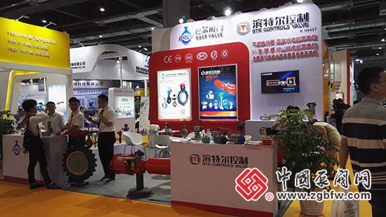 2018第七届上海国际泵管阀展龙湾阀门企业展位