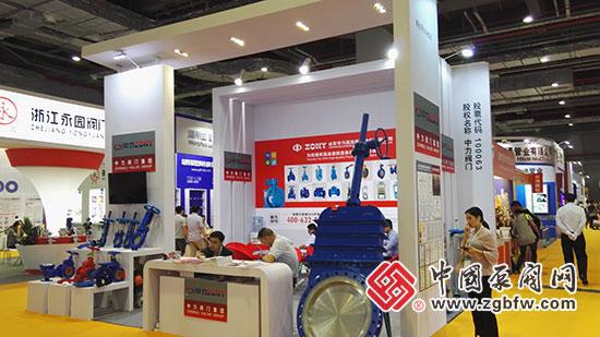 中力阀门集团亮相2018第七届上海国际泵管阀展