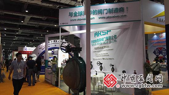 天津埃克森阀门有限公司参加2018第七届上海国际泵管阀展