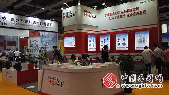 合力电动执行器亮相2018第七届上海国际泵管阀展