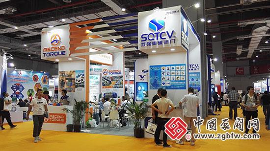 双强陶瓷阀门有限公司参加2018第七届上海国际泵管阀展