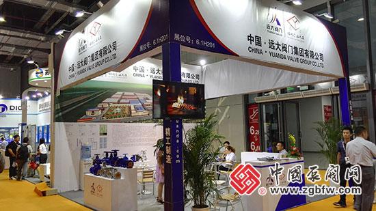 远大阀门集团亮相2018第七届上海国际泵管阀展
