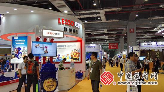 联塑阀门参加第七届FLOWTECH CHINA 上海国际泵管阀展