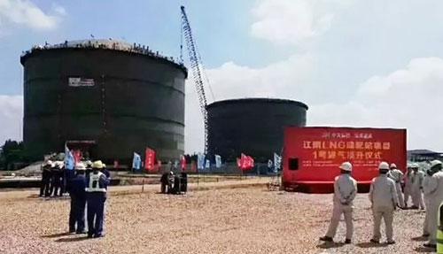 中國寰球工程公司LNG儲配站8萬方儲罐成功封頂!