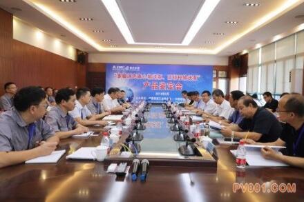"""重庆水泵厂研制的""""多级涡壳离心输送泵、长距离高扬程输送泵""""新产品鉴定会"""