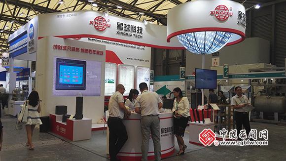 星球科技亮相2018cippe第十届上海国际石油化工技术装备展览会