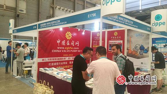 中国泵阀网亮相2018cippe第十届上海国际石油化工技术装备展览会