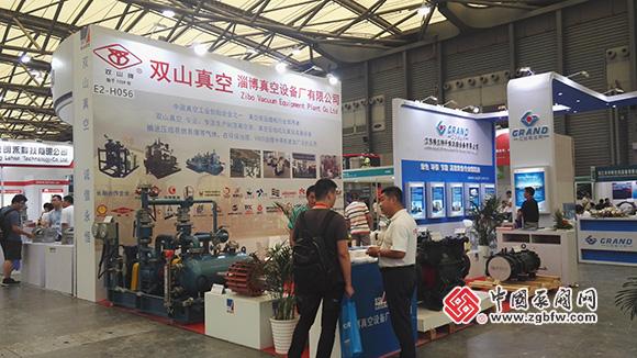 淄博真空设备厂有限公司参加2018cippe第十届上海国际石油化工技术装备展览会