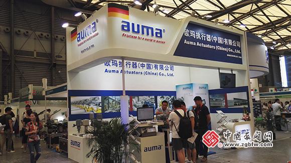 欧玛执行器(中国)有限公司参加第十届上海国际石油化工技术装备展览会