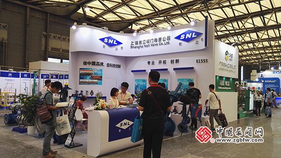 上海耐立阀门有限公司参加上海国际石油化工技术装备展览会