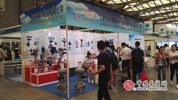 江苏横河集团有限公司亮相第十届上海国际石油化工技术装备展览会