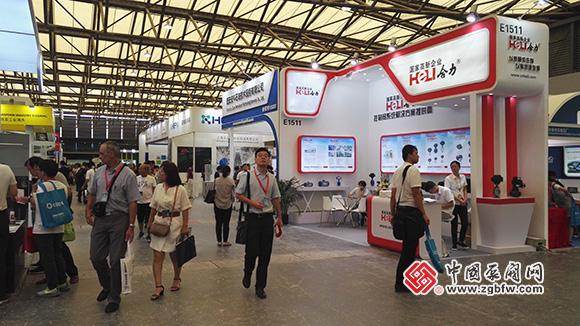 第十届上海国际石油化工技术装备展览会(温州合力)