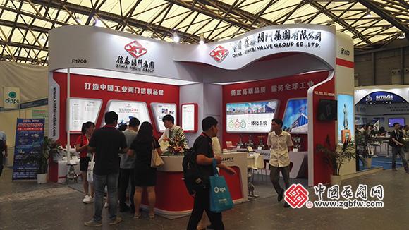 信泰阀门集团有限公司亮相2018cippe第十届上海国际石油化工技术装备展览