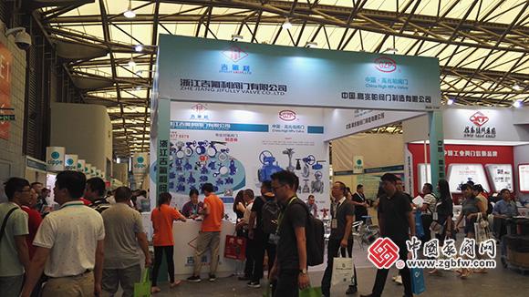 高兆帕阀门制造有限公司亮相第十届上海国际石油化工技术装备展览会