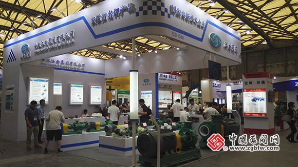 安徽江南泵阀有限公司参加第十届上海国际石油化工技术装备展览会