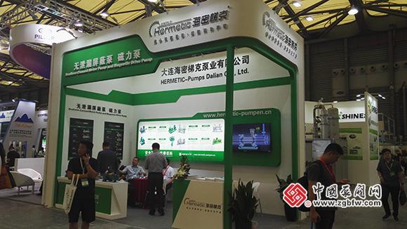 大连海密梯克泵业有限公司参加第十届上海国际石油化工技术装备展览会