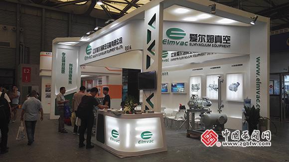 爱尔姆真空设备有限公司参加第十届上海国际石油化工技术装备展览会