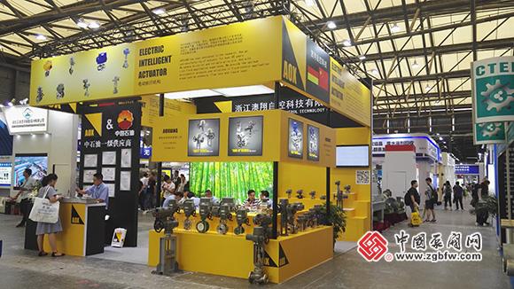 浙江澳翔自控科技有限公司参加第十届上海国际石油化工技术装备展览会