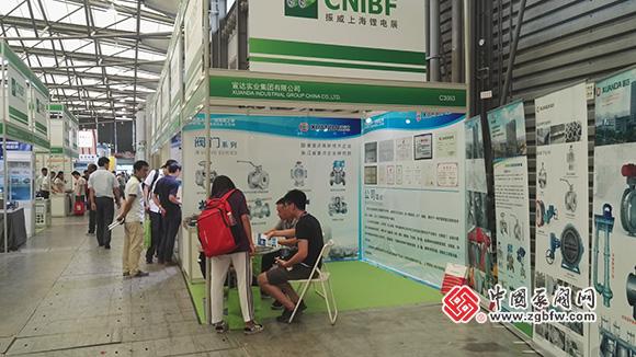 宣达实业集团有限公司参加第十届上海国际石油化工技术装备展览会