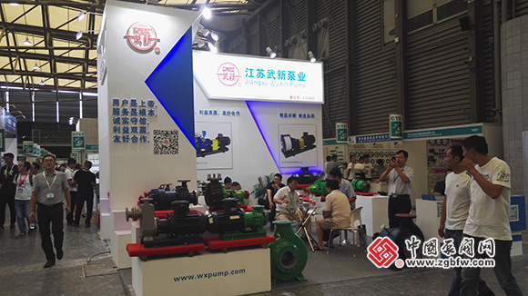 江苏武新泵业有限公司参加第十届上海国际石油化工技术装备展览会