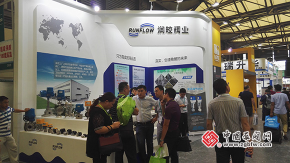 润皎阀业有限公司参加第十届上海国际石油化工技术装备展览会